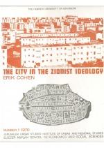 העיר באידיאולוגיה הציונית